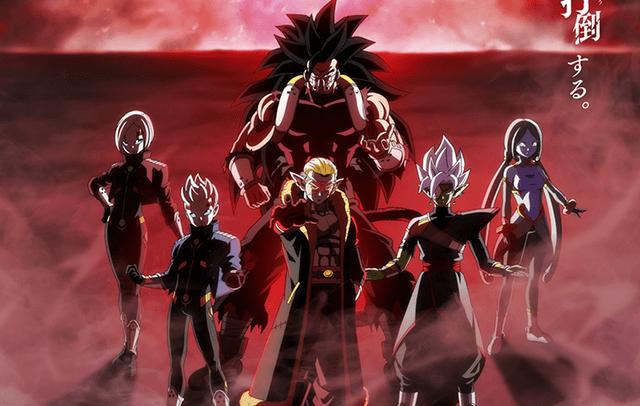 Sau Super Dragon Ball Heroes, Hearts trở thành 1 trong những nhân vật phản diện hấp dẫn nhất series - Ảnh 1.
