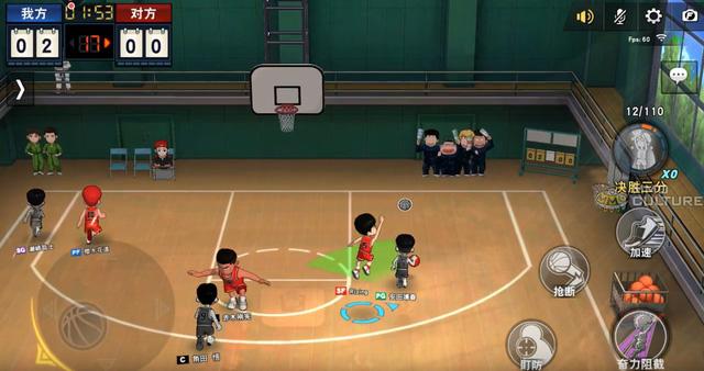 Loạt game mobile thể thao siêu vui nhộn cho game thủ giải trí cuối tuần - Ảnh 12.