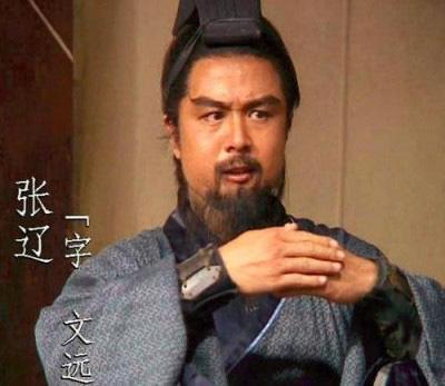 Cái tên Trương Liêu còn trở thành nỗi ám ảnh của cả vùng Giang Đông.
