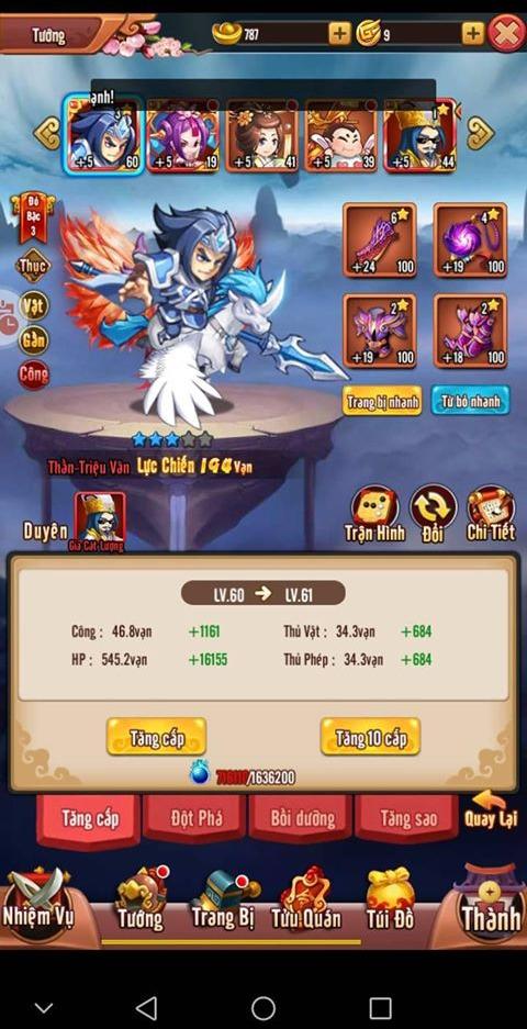 """Idol Tam Quốc - """"Game một chạm siêu lầy lội"""" chính thức ra mắt game thủ Việt vào ngày 15/1 - Ảnh 2."""