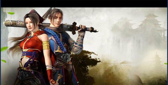 Ký sự gamer: Võ Lâm Truyền Kỳ - Giấc mơ về một thế giới khác - Ảnh 2.
