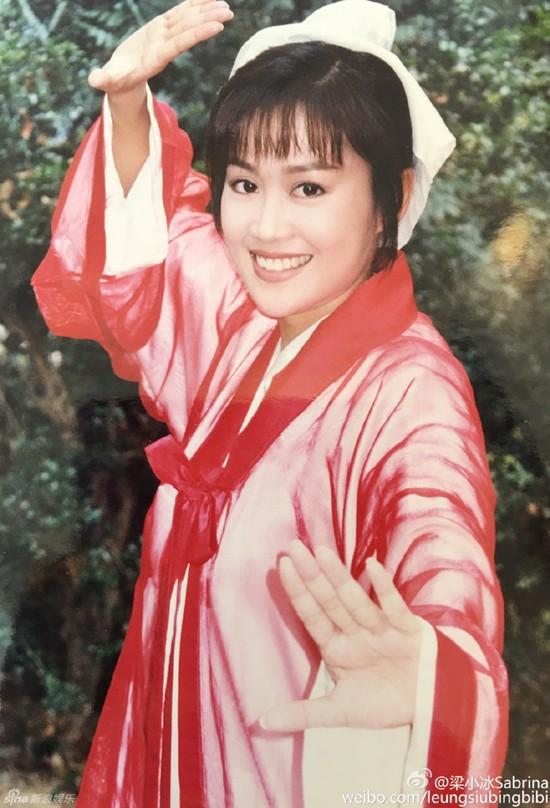 Sau 20 năm, Lương Sơn Bá vướng scandal chat sex, giật bồ đồng nghiệp, Chúc Anh Đài cắm sừng Mã Văn Tài - Ảnh 3.