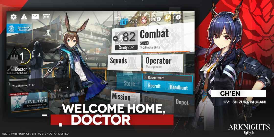 Arknights - Siêu phẩm game nhập vai thủ thành phong cách Anime đã ...