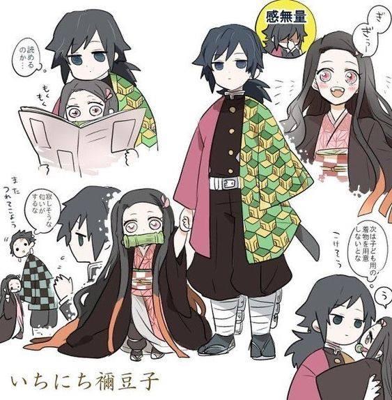 Kimetsu no Yaiba: Hóa ra anh Đụt và em gái quốc dân Nezuko lại là cặp đôi dễ thương phết - Ảnh 7.