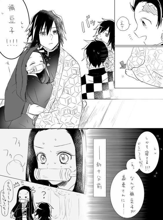 Kimetsu no Yaiba: Hóa ra anh Đụt và em gái quốc dân Nezuko lại là cặp đôi dễ thương phết - Ảnh 12.