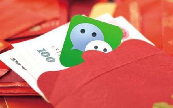 Tiền để đâu cho hết, Tencent Games - Công ty mẹ của Riot thưởng Tết mỗi nhân viên gần 3 tỉ đồng - Ảnh 3.