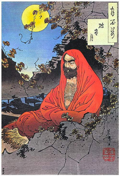 Tìm hiểu về búp bê Daruma - biểu tượng may mắn nổi tiếng hàng đầu Nhật Bản - Ảnh 2.