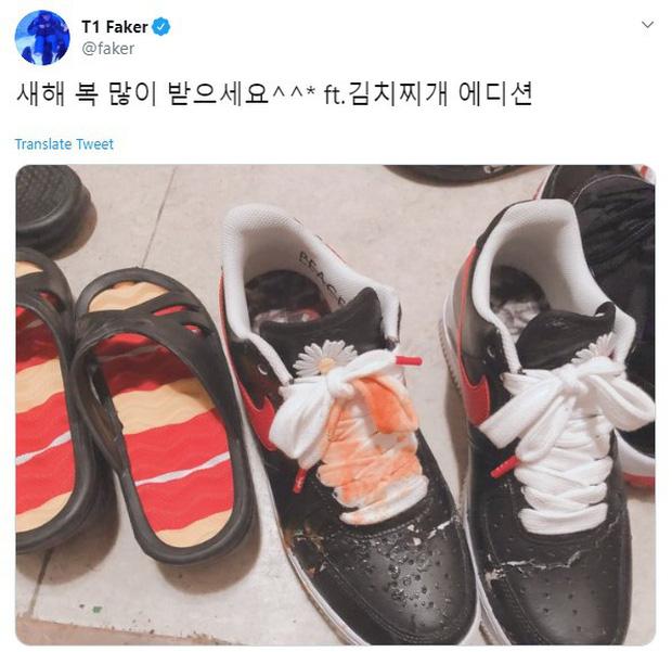 Faker được tặng thêm biệt danh Thánh ở dơ: Bị đổ canh vào giày nhưng không thèm giặt, cứ thế đeo đi chơi cả tuần - Ảnh 1.