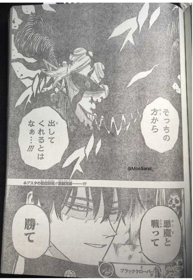Cảnh Asta nói chuyện với ác quỷ
