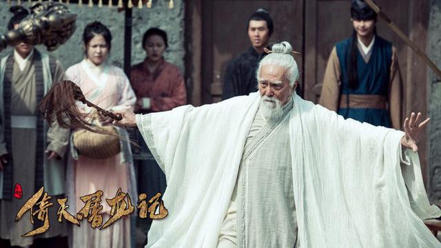 Cao thủ mạnh nhất truyện Kim Dung và 3 sự thật ít người biết tới - Ảnh 5.