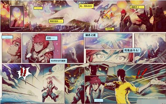 Tencent đưa nhân vật có thật vào trong game MOBA có doanh thu và lượt tải khủng nhất thế giới - Ảnh 3.