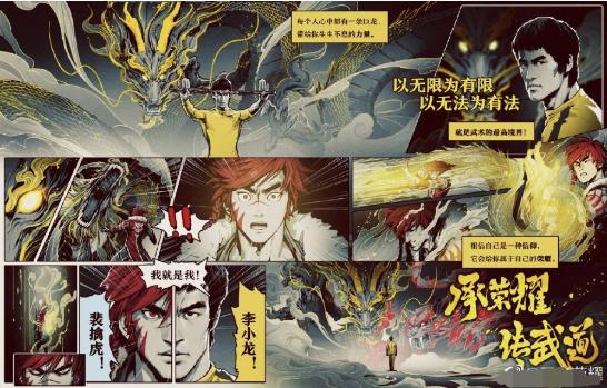 Tencent đưa nhân vật có thật vào trong game MOBA có doanh thu và lượt tải khủng nhất thế giới - Ảnh 5.