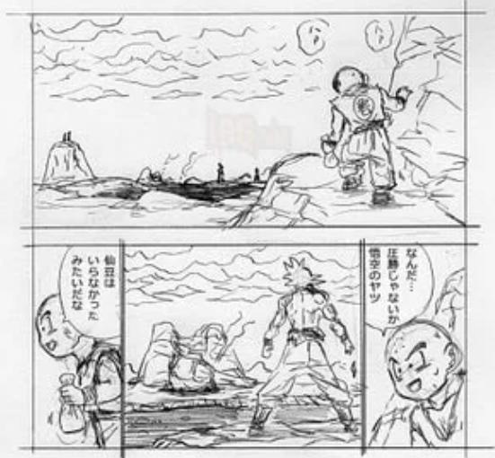 Spoiler Dragon Ball Super chap 65: Goku tự tay cho Moro ăn đậu thần, liệu đây có phải là một quyết định sai lầm? - Ảnh 1.