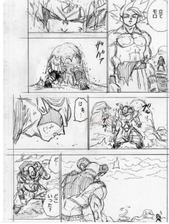 Spoiler Dragon Ball Super chap 65: Goku tự tay cho Moro ăn đậu thần, liệu đây có phải là một quyết định sai lầm? - Ảnh 3.