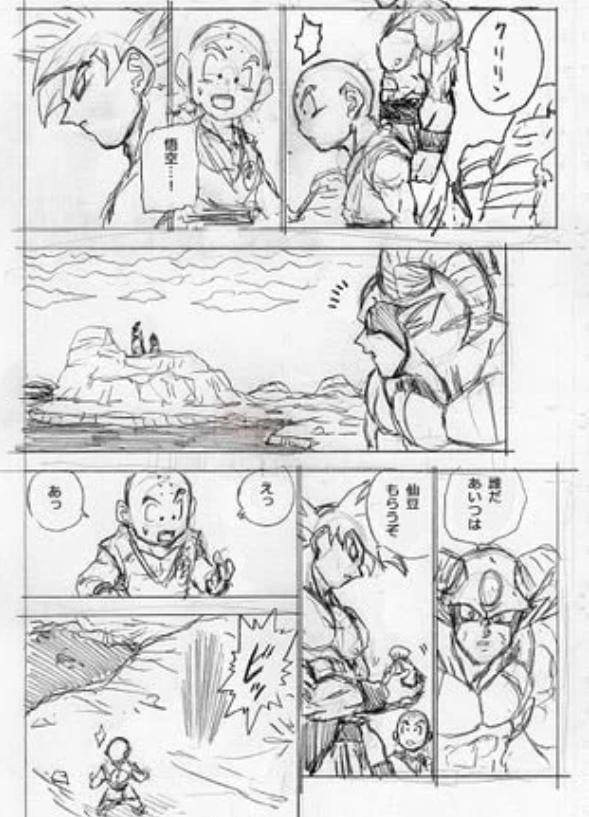 Spoiler Dragon Ball Super chap 65: Goku tự tay cho Moro ăn đậu thần, liệu đây có phải là một quyết định sai lầm? - Ảnh 4.