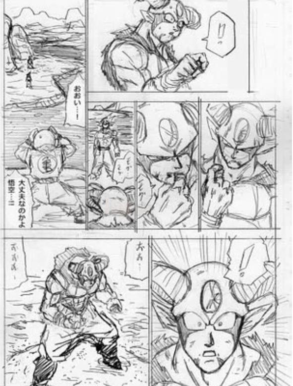 Spoiler Dragon Ball Super chap 65: Goku tự tay cho Moro ăn đậu thần, liệu đây có phải là một quyết định sai lầm? - Ảnh 6.