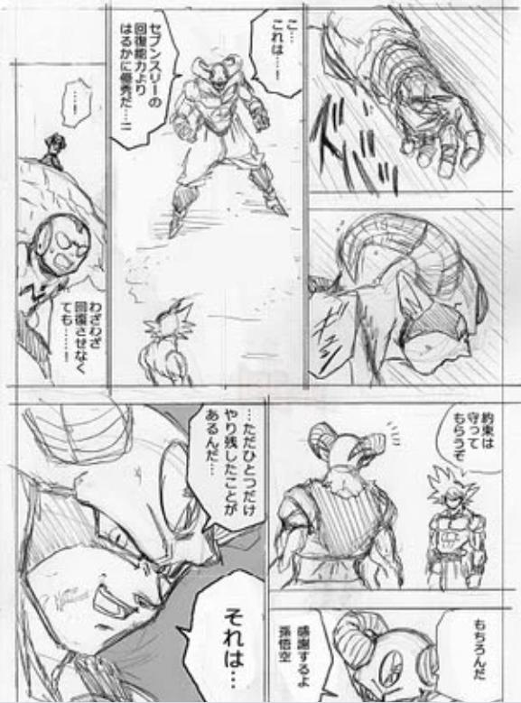 Spoiler Dragon Ball Super chap 65: Goku tự tay cho Moro ăn đậu thần, liệu đây có phải là một quyết định sai lầm? - Ảnh 7.