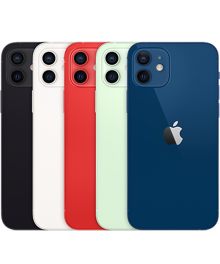 iPhone 12 của Apple sẽ không đi kèm tai nghe và củ sạc, giá cao nhất 44 triệu đồng khi về VN - Ảnh 3.