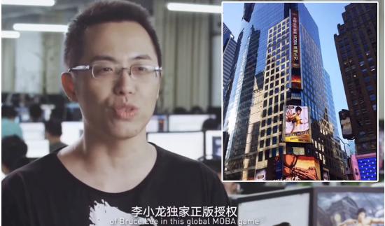 Tốn cả mớ tiền mua bản quyền, Tencent vẫn Free skin, game thủ đồng loạt khen NPH có tâm - Ảnh 3.