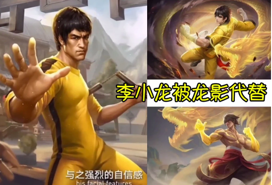Tốn cả mớ tiền mua bản quyền, Tencent vẫn Free skin, game thủ đồng loạt khen NPH có tâm - Ảnh 4.