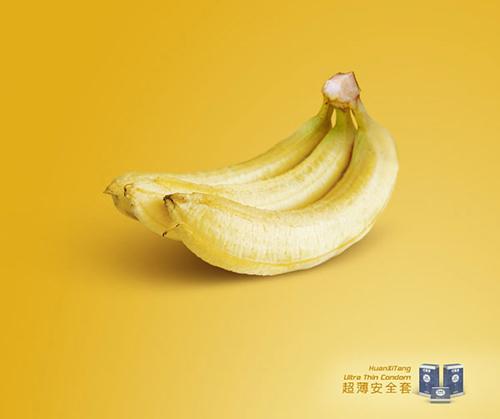 Cao thủ không bằng tranh thủ, cười nghiêng ngả trước những quảng cáo sản phẩm 18+ đầy hài hước trên khắp thế giới - Ảnh 15.