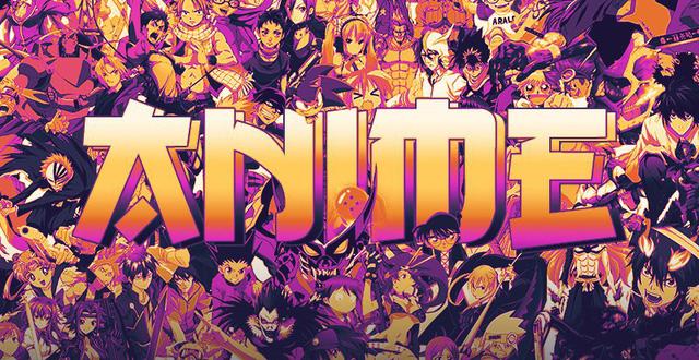 Tăng trưởng ngành công nghiệp anime của Nhật Bản năm 2019 thấp nhất trong 11 năm qua - Ảnh 1.