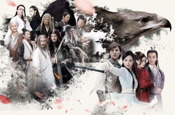 Bộ truyện kinh điển nhất của Kim Dung có nội dung kéo dài 100 năm - Ảnh 2.