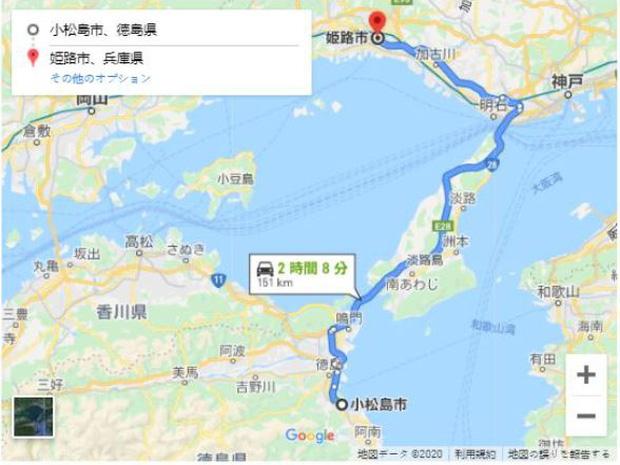 Phát hiện bạn gái ngoại tình bằng GPS, chàng trai vượt 151km xuyên đêm đến đấm vào mồm tiểu tam - Ảnh 2.
