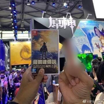 Có thể bạn chưa biết: Từng có game thủ đập nát PS4 Pro để phản đối Genshin Impact - Ảnh 4.