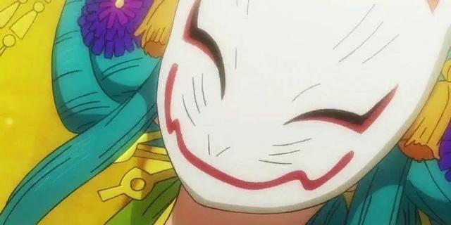 Con trai của Tứ hoàng Kaido và 10 nhân vật mới ấn tượng nhất trong One Piece arc Wano - Ảnh 8.
