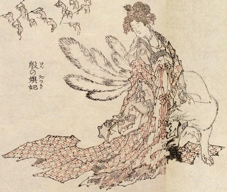 Không phải Ngọc Thử Tinh, đây mới là nữ yêu quái xinh đẹp và tàn ác nhất lịch sử Trung Quốc - Ảnh 2.