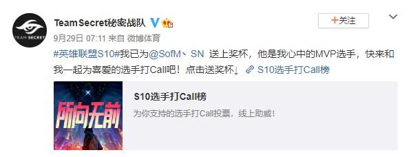 SofM phô diễn đẳng cấp, cộng đồng Esports quốc tế bỗng dưng đồng loạt nói tiếng Việt - Ảnh 4.