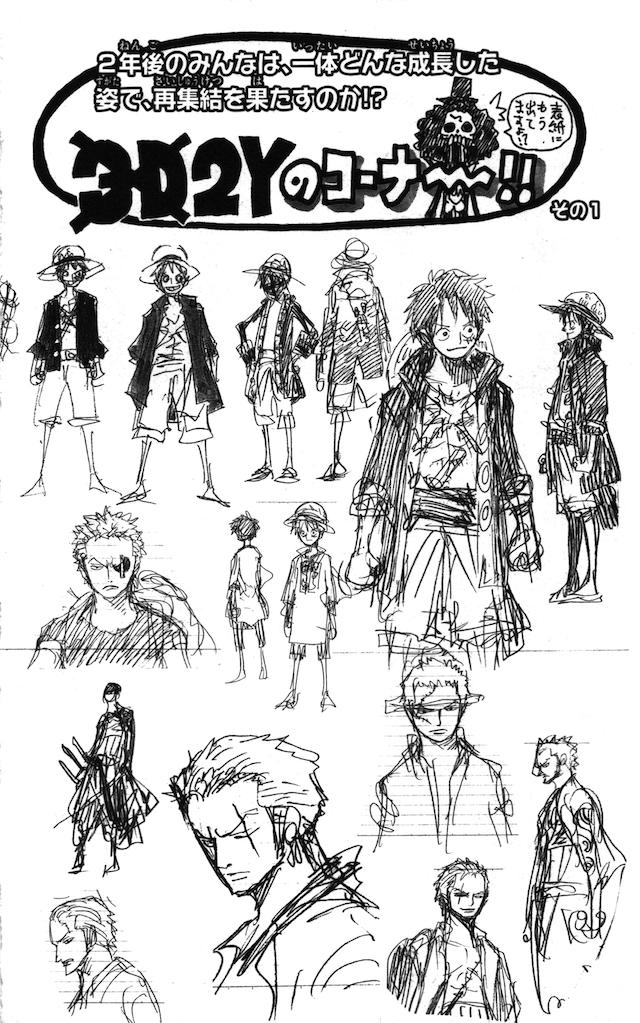 One Piece: Đã có lời giải thích việc Zoro bị chột, có thể chẳng có sức mạnh bí ẩn nào đằng sau con mắt trái của anh cả - Ảnh 5.