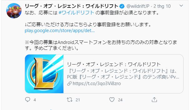 """Chính thức! LMHT: Tốc Chiến Closed Beta sẽ trở lại vào ngày mai tại nhiều thị trường, game thủ Việt lại """"bị buồn"""" - Ảnh 2."""
