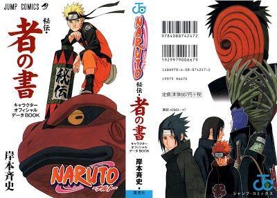 Naruto: Soi trạng thái sức mạnh ninja trong databook, vị trí đứng đầu không gọi tên Hokage đệ Thất - Ảnh 1.