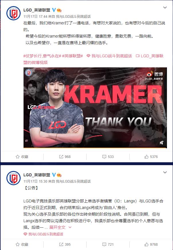 Chuyển nhượng LMHT: Perkz chính thức chia tay G2 Esports, T1 chào đón hỗ trợ mới - Ảnh 2.
