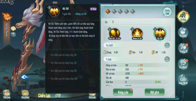Bộ kỹ năng độc đáo nhưng chỉ số tốc độ cơ bản của Võ Tắc Thiên lại khiến game thủ e dè