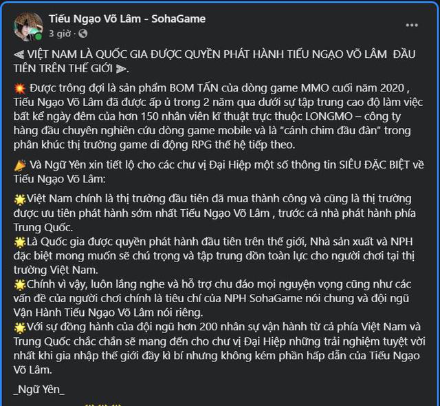 Được đặc quyền chơi Tiếu Ngạo Võ Lâm trước cả thế giới, game thủ Việt nói gì? - Ảnh 2.