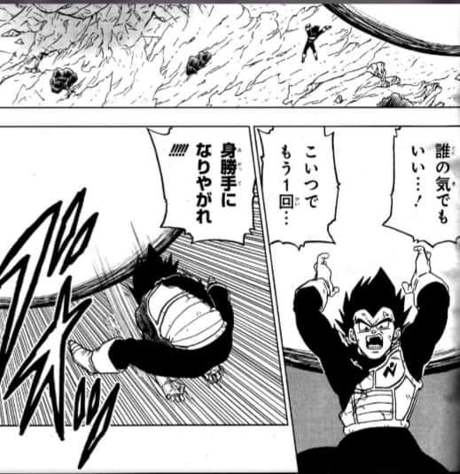 Vegeta hỗ trợ Goku trong việc tiêu diệt ác nhân Moro