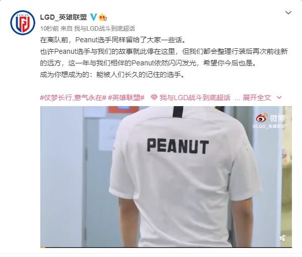 Đưa LDG Gaming đến CKTG sau 5 năm, Peanut vẫn phải ra đi trong tiếc nuối - Ảnh 1.