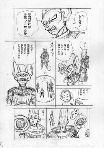 Dragon Ball Super: Moro tan biến bởi cú đấm quyết định của Goku, khép lại cái kết viên mãn cho arc này - Ảnh 2.