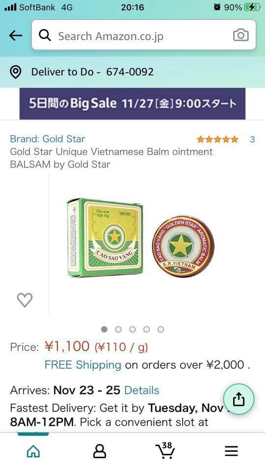 Netizen ngã ngửa khi soi giá siêu phẩm cao sao vàng Việt Nam ở nước ngoài, hơn 250k một hộp - Ảnh 4.