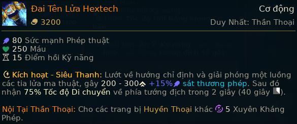 LMHT: Những trang bị Thần Thoại thích hợp nhất dành cho từng dạng tướng pháp sư - Ảnh 2.