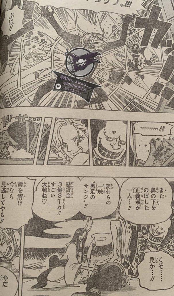 Spoil đầy đủ One Piece chương 997: Zoro nổi điên, Kaido mang cả đảo Oni bay lên trời để đưa tới kinh đô Wano - Ảnh 1.