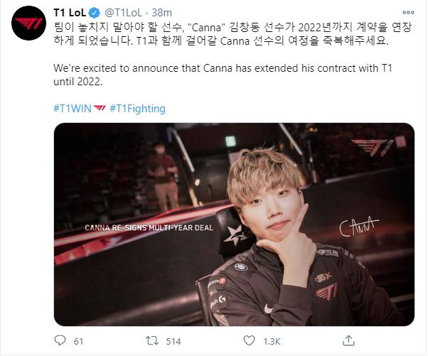 T1 chốt sổ vị trí đường trên bằng việc tái ký hợp đồng với ngôi sao Canna đến năm 2022 - Ảnh 1.