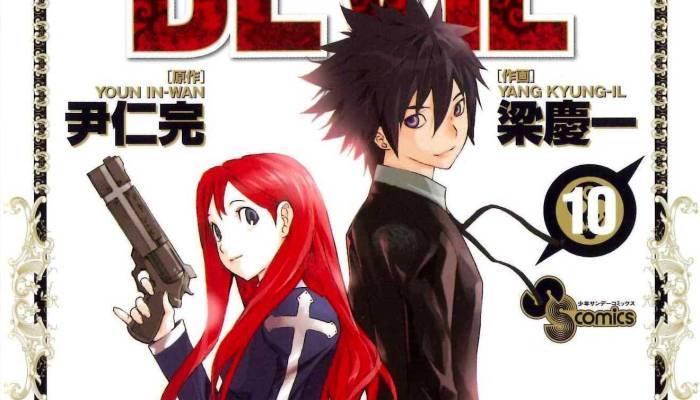 """Top 15 manga lấy chủ đề """"yêu ma quỷ quái"""" hay nhất lịch sử, Kimetsu No Yaiba chỉ xếp thứ 2 (P1)"""