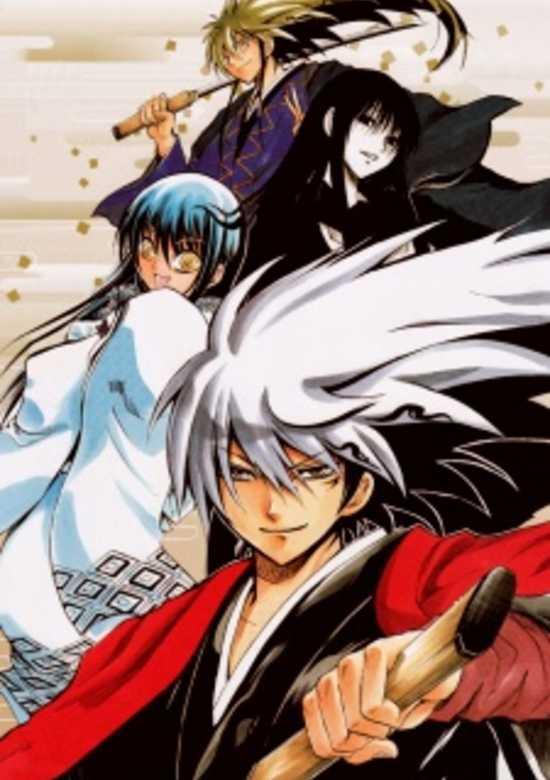 Top 15 manga lấy chủ đề yêu ma quỷ quái hay nhất lịch sử, Kimetsu No Yaiba chỉ xếp thứ 2 (P1) - Ảnh 3.