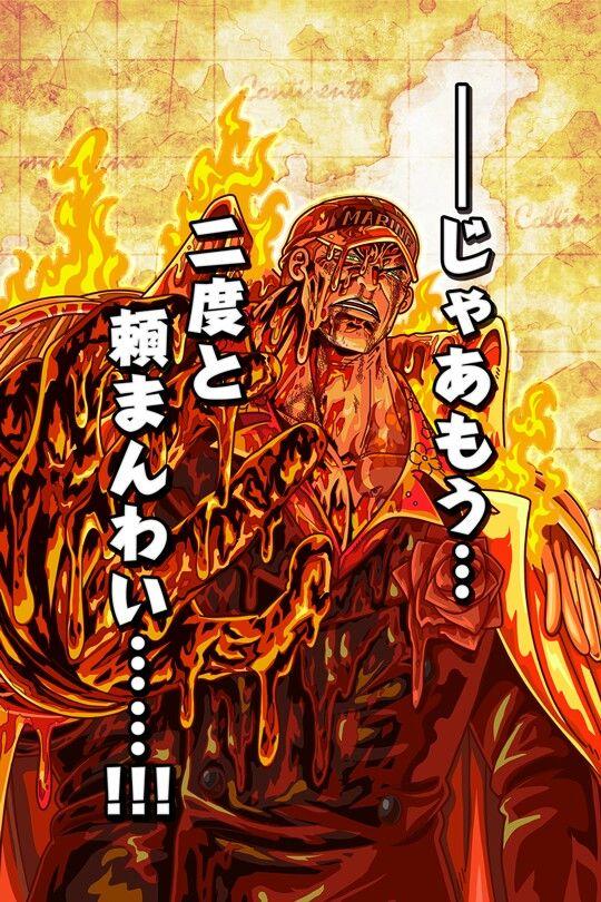One Piece: 3 lý do chứng minh Thủy Sư đô đốc Akainu hoàn toàn có thể ăn đứt Tứ hoàng ở thời điểm này - Ảnh 2.