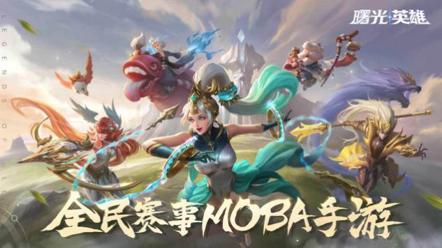 Legends of Glory do JJ World phát triển độc lập.