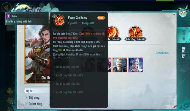 Idol bị chê phế, game thủ hạ quyết tâm build đội hình xoay quanh Chu Du và cái kết đậm chất người chơi hệ lửa - Ảnh 5.